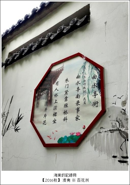 百花洲15.JPG