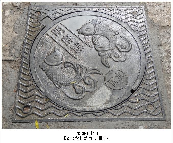 百花洲27.JPG