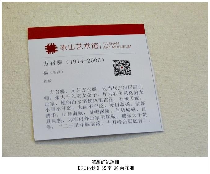 百花洲31.JPG
