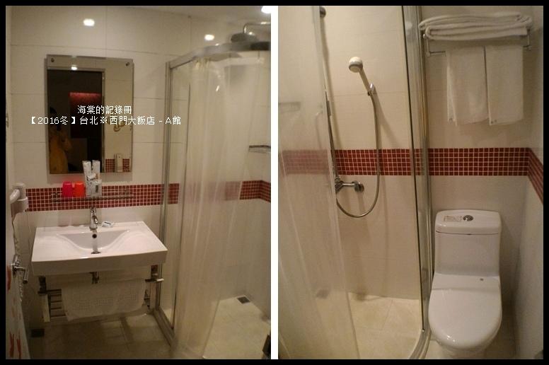 Ximen Hotel - A 04.jpg