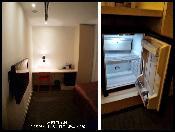 Ximen Hotel - A 03.jpg