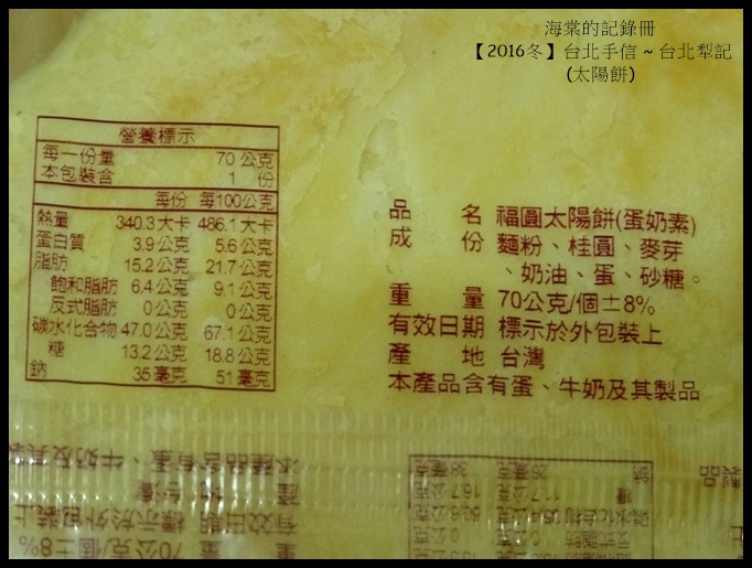 taipei souvenir ~12.JPG
