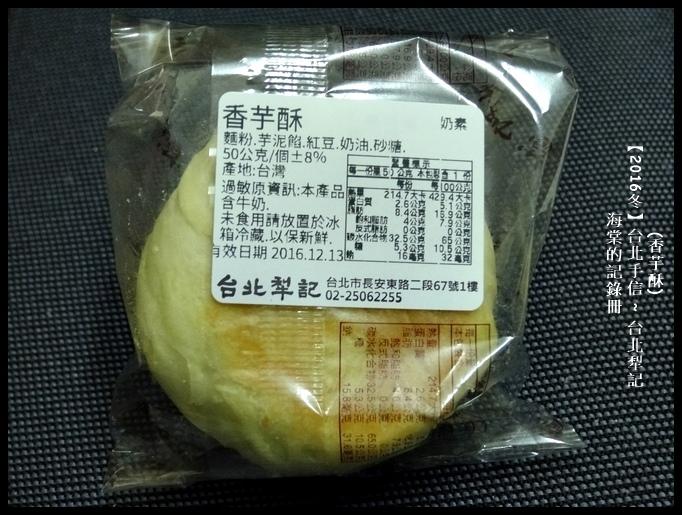 taipei souvenir ~13.JPG