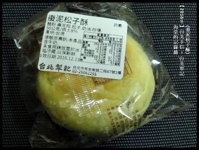 taipei souvenir ~15.JPG