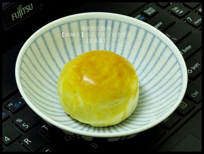 taipei souvenir ~19.JPG