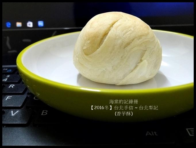 taipei souvenir ~20.JPG