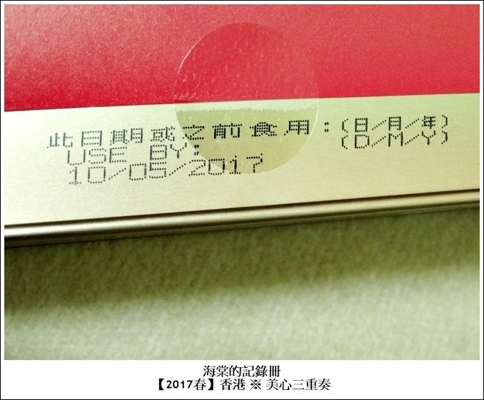tn_DSC05430.JPG