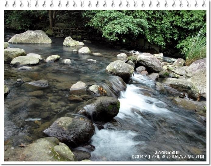 台北奧萬大樂活莊園05.JPG