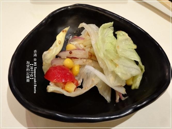 IKI Teppanyaki Bento 05.JPG