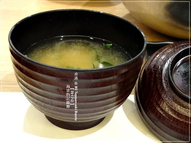 IKI Teppanyaki Bento 07.JPG