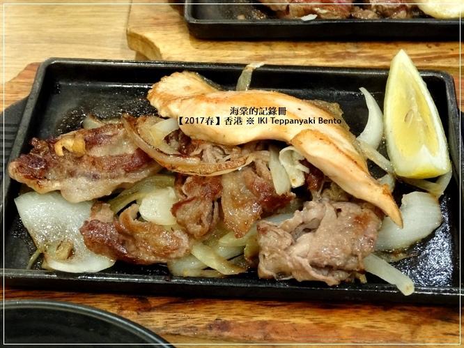 IKI Teppanyaki Bento 10.JPG