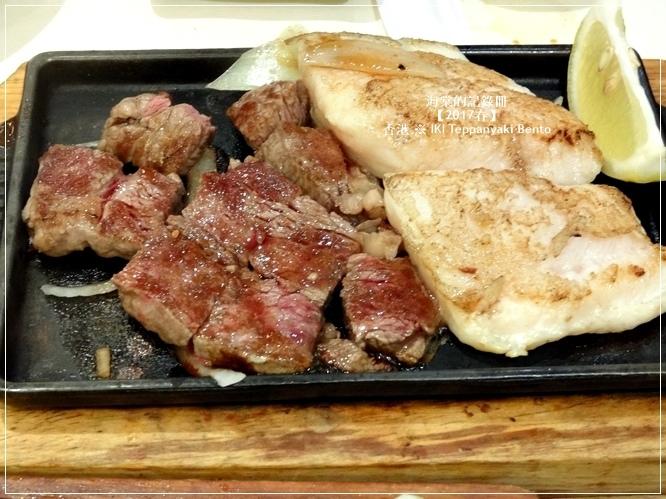 IKI Teppanyaki Bento 09.JPG