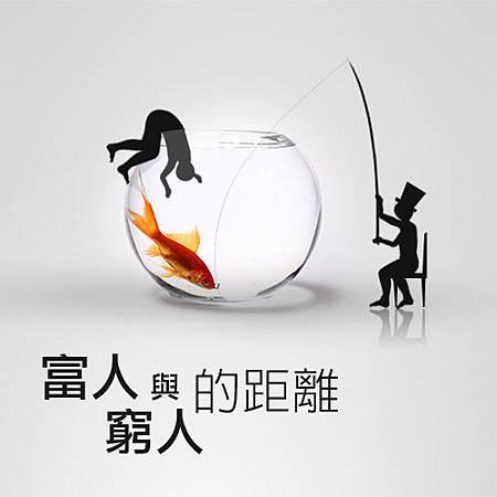 mis華人網路商學院