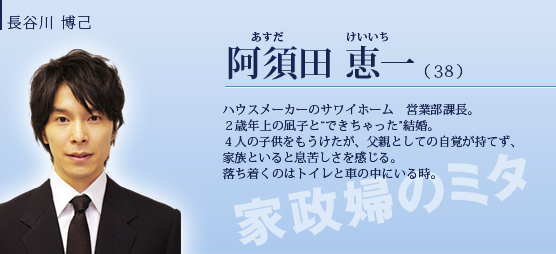 keiichi.jpg