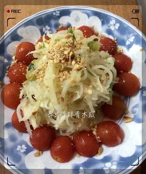 20140602_Food_Cook