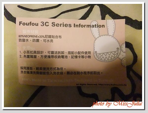 DSCF1196.JPG