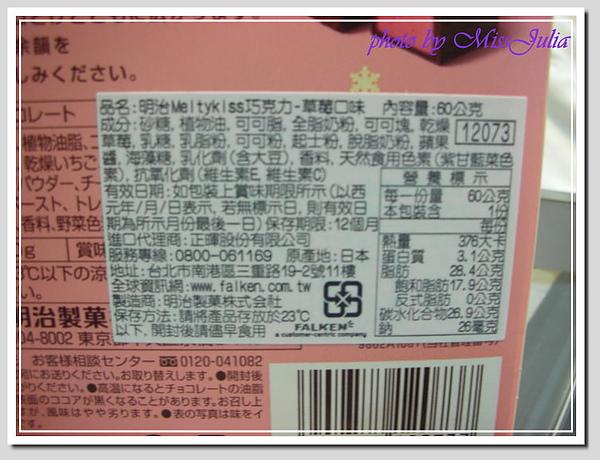 DSCN5087.JPG