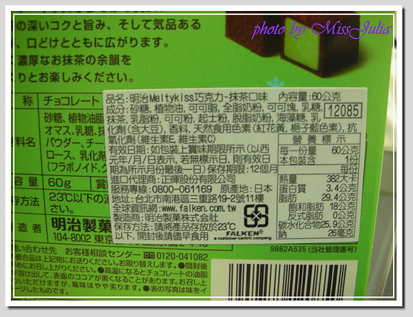 DSCN5089.JPG