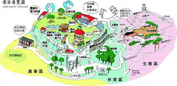 仙湖導覽圖.jpg