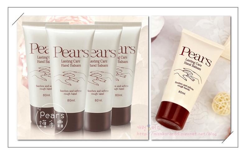 03-Pears.jpg