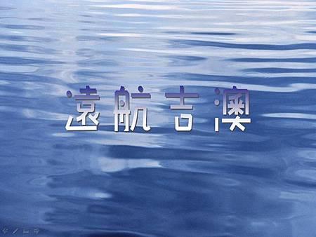 20140321002.jpg