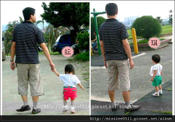 父與女-1