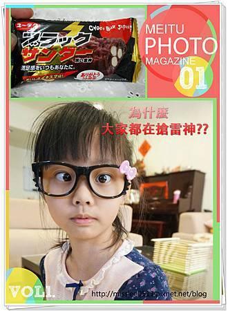 DSC01388_meitu_3.jpg