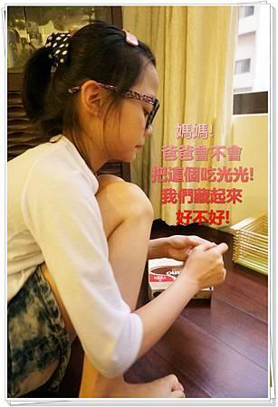 DSC01485_meitu_6.jpg