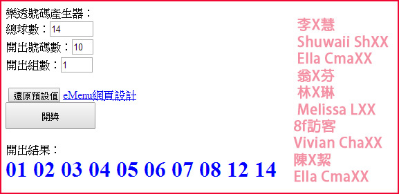 49f2711786387_n