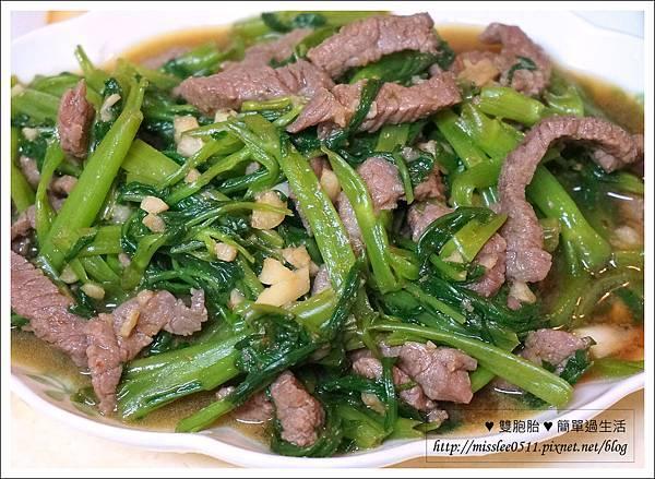 洋蔥炒牛肉-13.jpg
