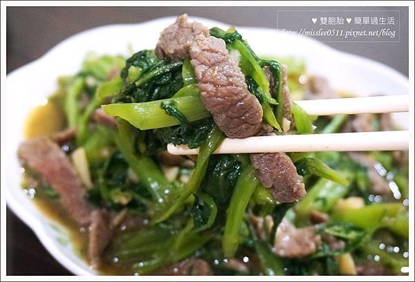 洋蔥炒牛肉-16.jpg