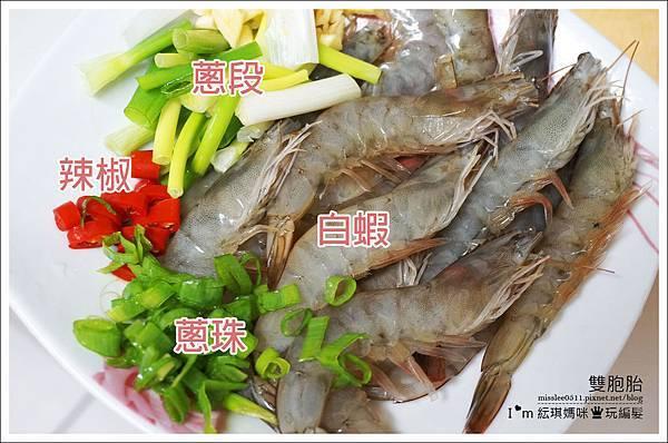 白蝦2.jpg