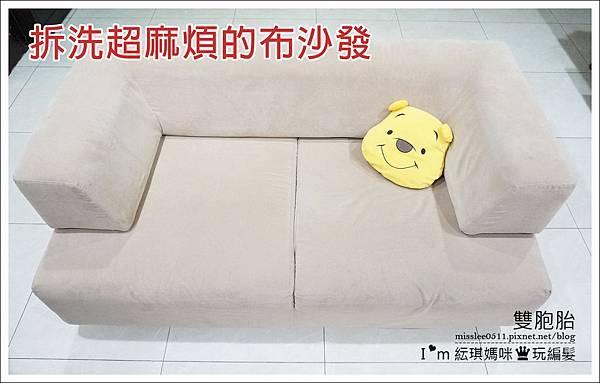 沙發墊-1.jpg