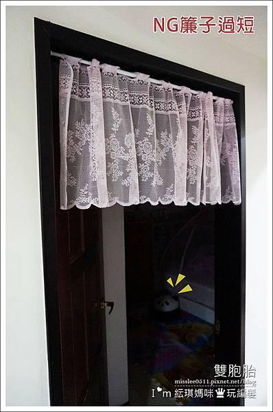 風水簾-3.jpg