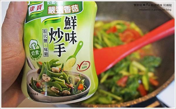 菠菜-5.jpg