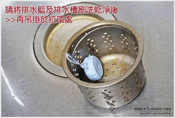 廚房水槽-7.JPG