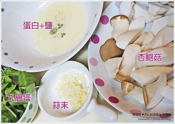 塔香杏鮑菇-1.jpg