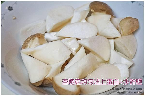 塔香杏鮑菇-2.jpg