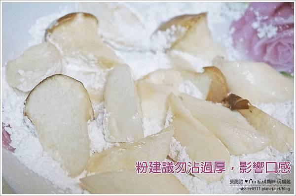 塔香杏鮑菇-4.jpg