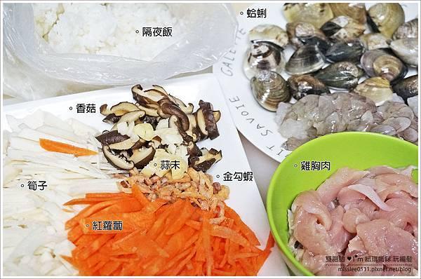 海鮮粥-8.jpg