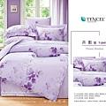 卉影紫 30、40、10.jpg