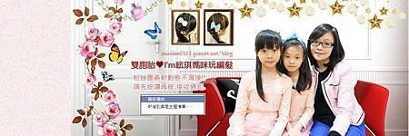 粉絲團封面圖片.jpg