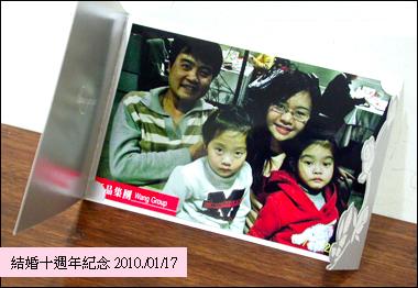 DSCN2962.jpg
