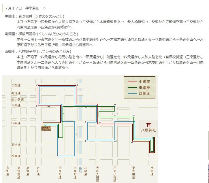 map 7_17