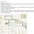 祇園祭遊行地圖