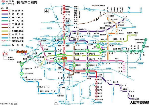 大阪地鐵圖