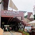 舊銀座通CHURCH