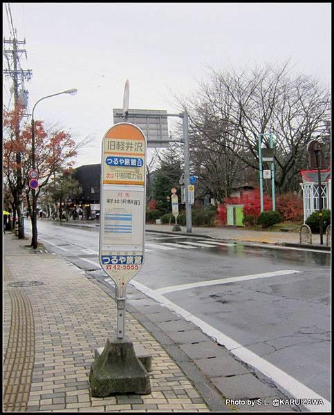 舊銀座通車站
