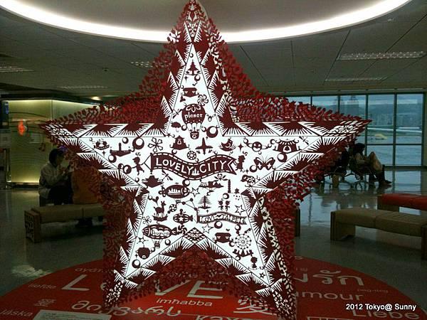 松山機場-2