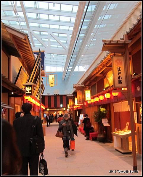 羽田機場二樓